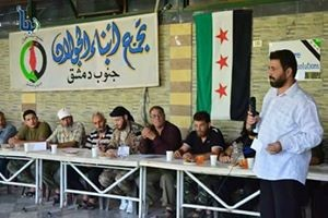 Golan is Syrian demo