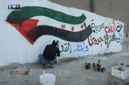 Palestinian and Syrian together 2