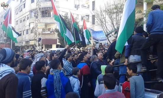 Palestinian and Syrian together